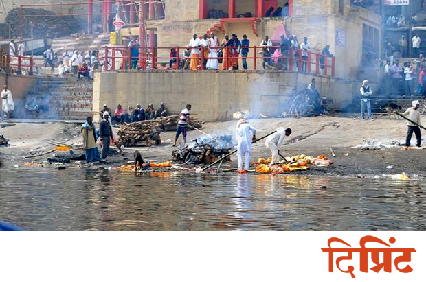 why-is-the-river-ganga-which-has-been-harvesting-nectar-for-thousands-of-years-is-serving-poison-today
