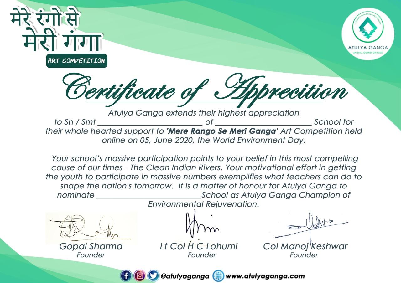 Atulya Ganga Certificate